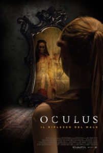 Oculus 2013 Movie Poster 4