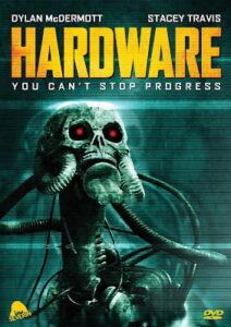 hardware 1990